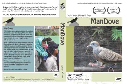 Mandove DVD cover
