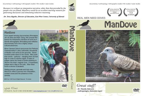Mandove DVD cover
